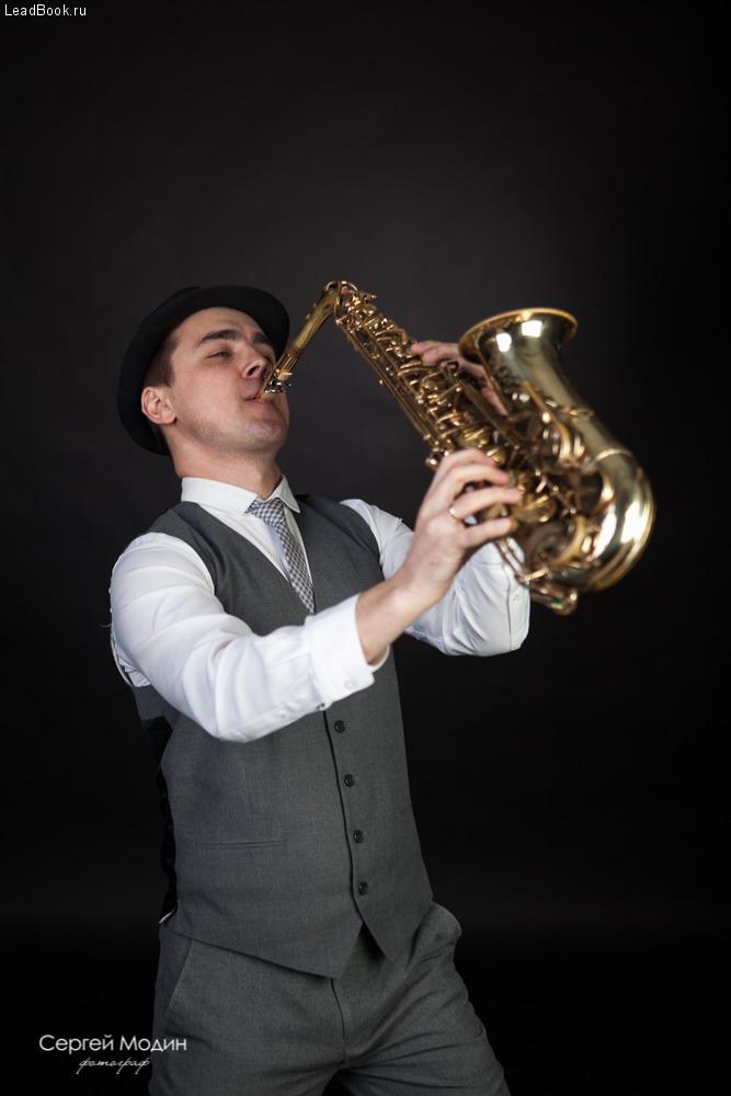 Саксофонист Денис Беляев
