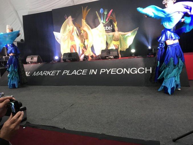 Бабочки  украсили культурную программу Олимпиады 2018 года