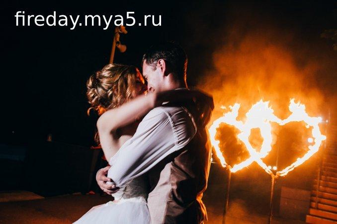 Фаер шоу FireDay
