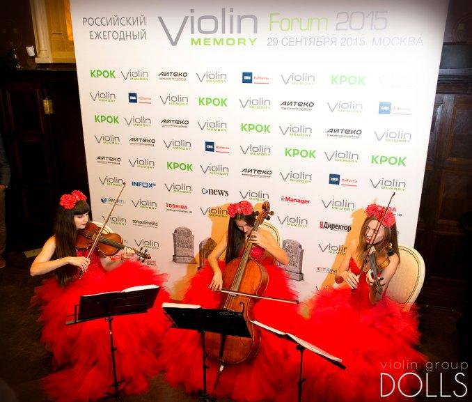 Музыкальное сопровождение Violin Memory Forum 2015