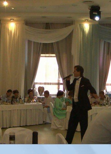 Провёл свадьбу