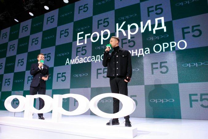 Ведущий Никита Макаров