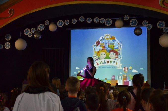 Детский праздник, световое шоу