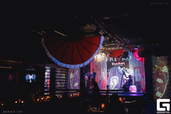 "Дуэт Арфа+Флейта в ресторане ""Broadway"""