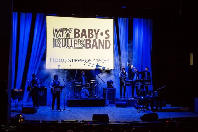 Фото группы MY BABY`S BLUES BAND