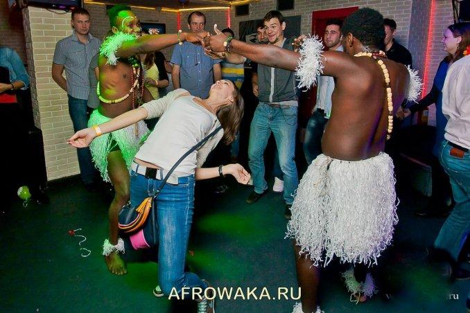 Африканское шоу WAKA-WAKA - Наша работа!