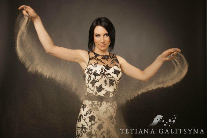 Татьяна Галицына