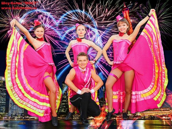шоу-балет МОСТ