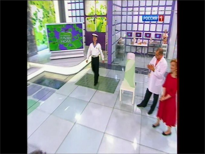 TV Russia