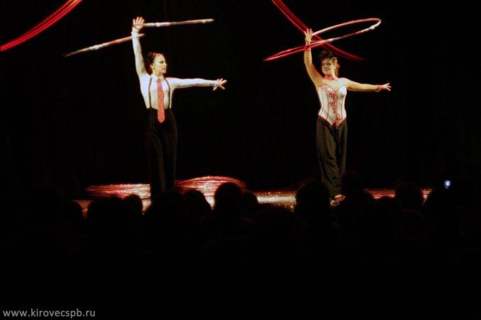 цирковое шоу