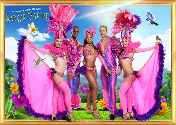 кубинское шоу