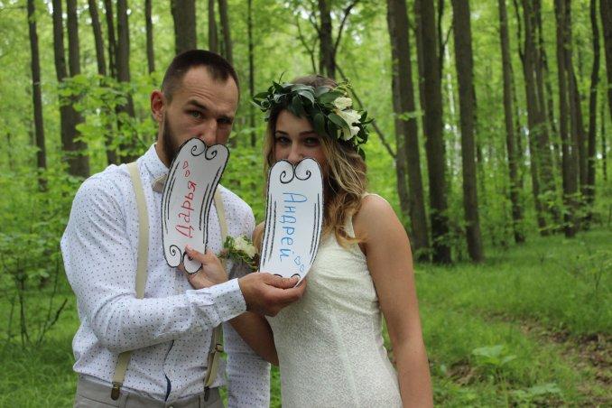 Свадебный стоп-моушен