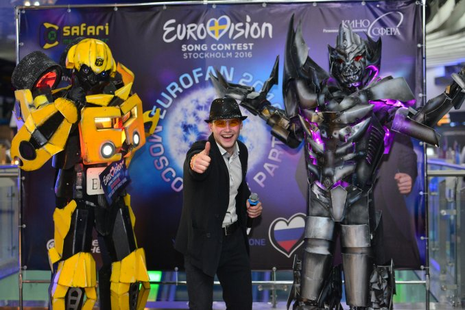 EUROVISION 2016 | MOSCOW LIVE PARTY