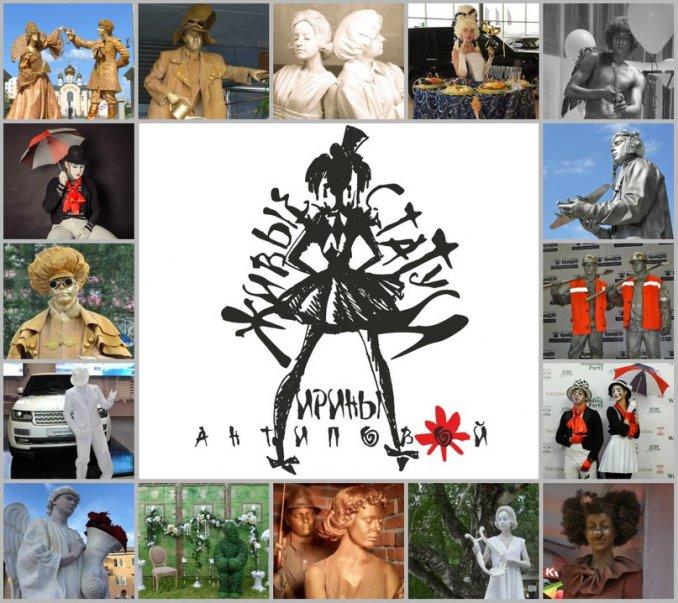Живые Статуи Мимы в Красноярске