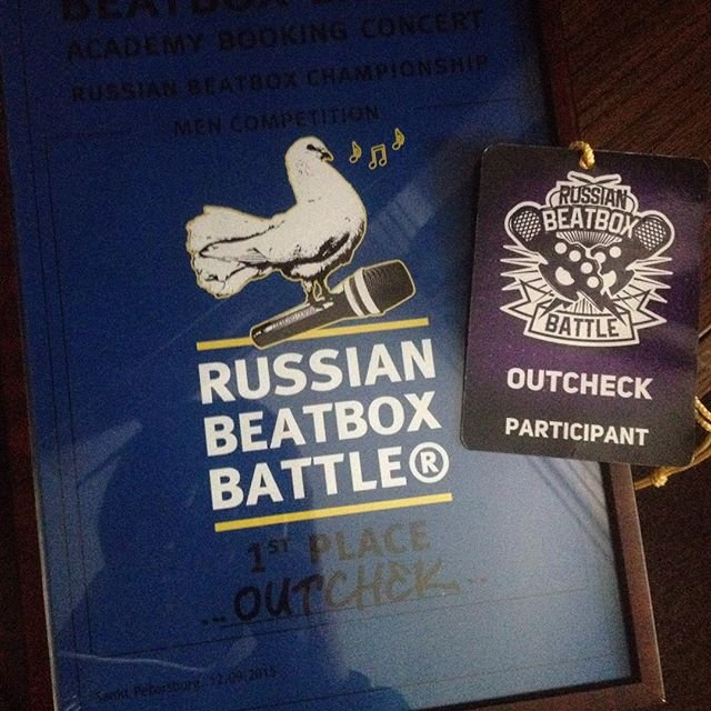 Russian Beatbox Battle 2015г.