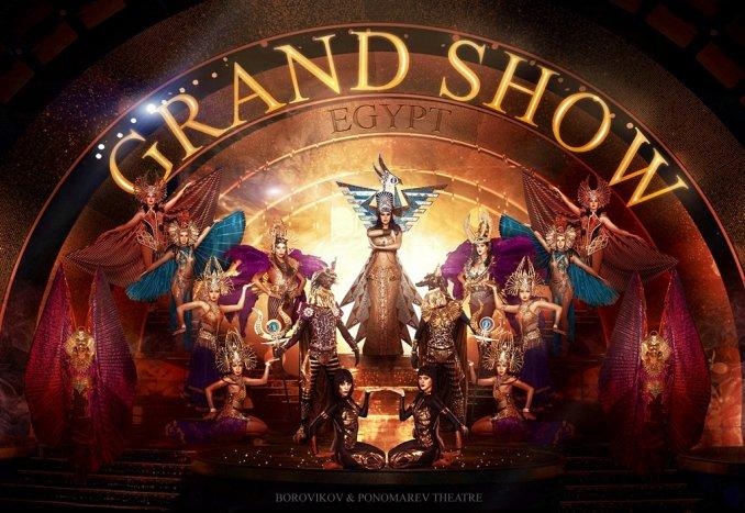 Новый, масштабный номер «Египет» для Гранд Шоу. GRAND SHOW MOSCOW. Артисты, танцевальные номера, живой вокал , акробаты и много другое в шоу программе