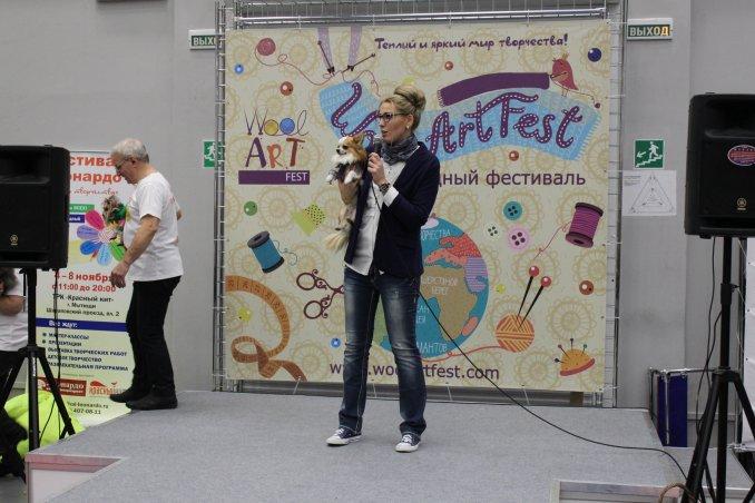 фестиваль WOOLARTFEST