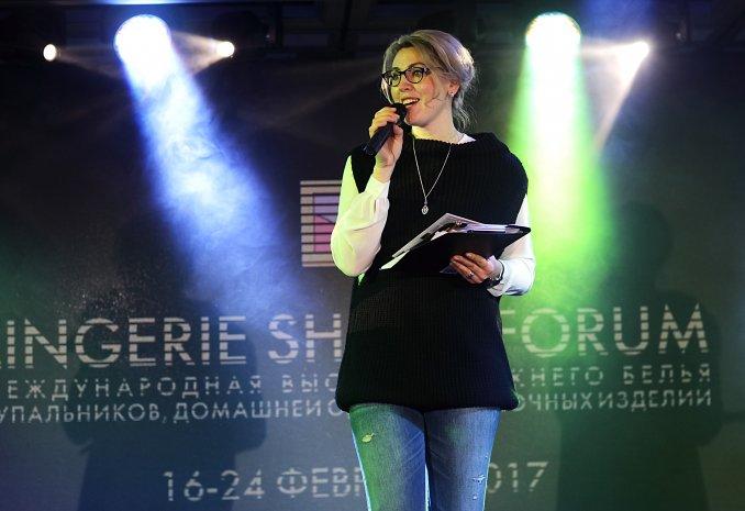 Lingerie-Show- Forum, февраль 2017