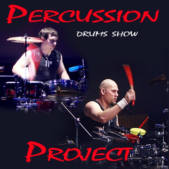 "Барабанное шоу ""Percussion Project"""