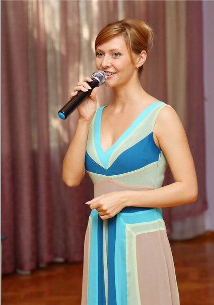 Ведущая Анна Парцева