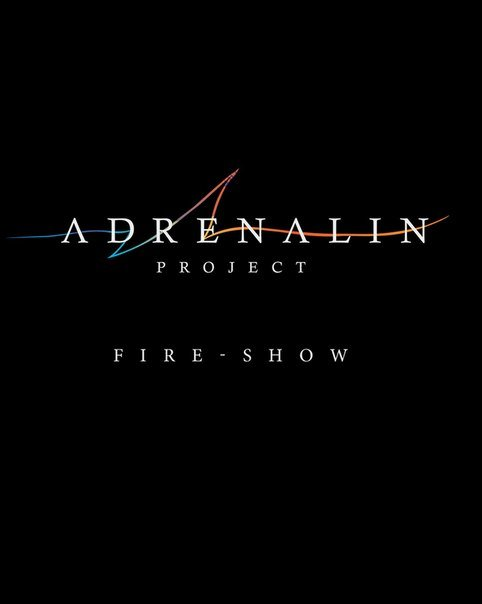 """Шоу-проект """"Адреналин"""""""