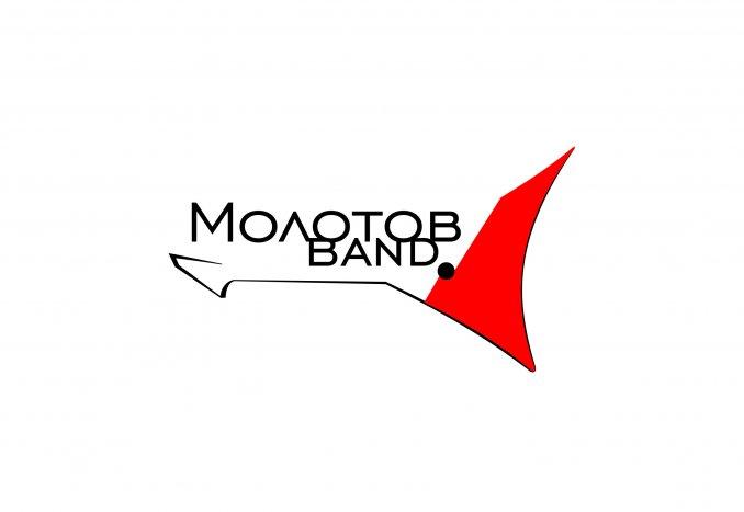 молотов band