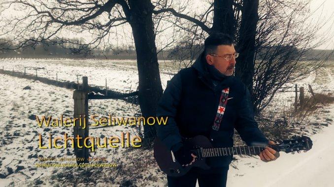 Привет меня звать Валерий Селиванов -я автор -исполнитель =)