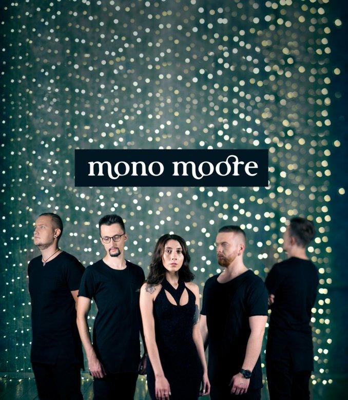 Кавер-группа Monomoore