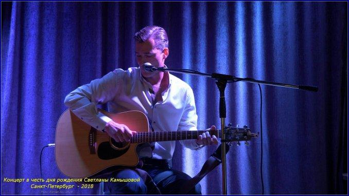 Романс и лирическая песня под гитару и скрипку
