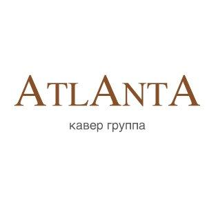 Кавер Группа AtlantA