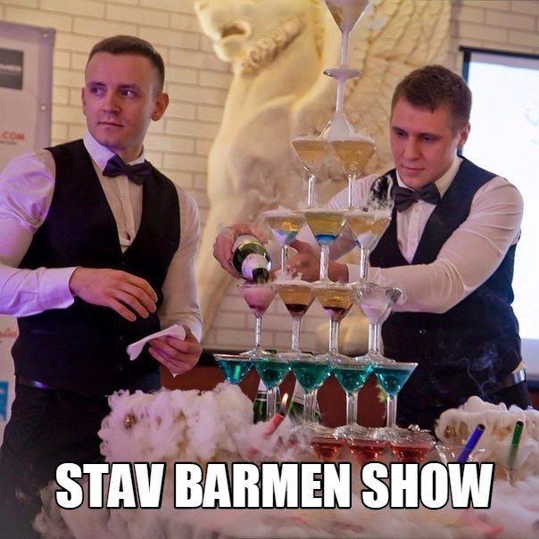Бармен-шоу,пирамиды из шампанского, выездной бар