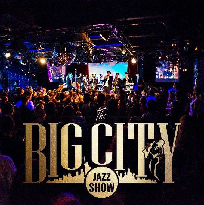 КАВЕР-ШОУ-ОРКЕСТР BIG CITY JAZZ SHOW""