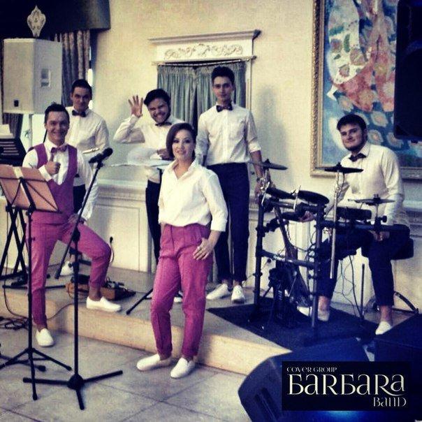 БаRbaRa Band
