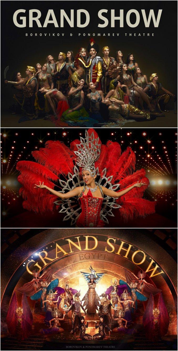 Show GRAND