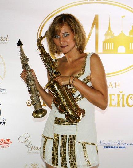 саксофон на праздник