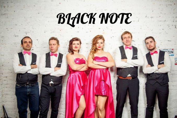 кавер группа BLACK NOTE