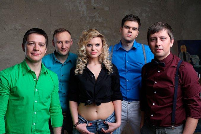 Кавер-группа Грязные Танцы
