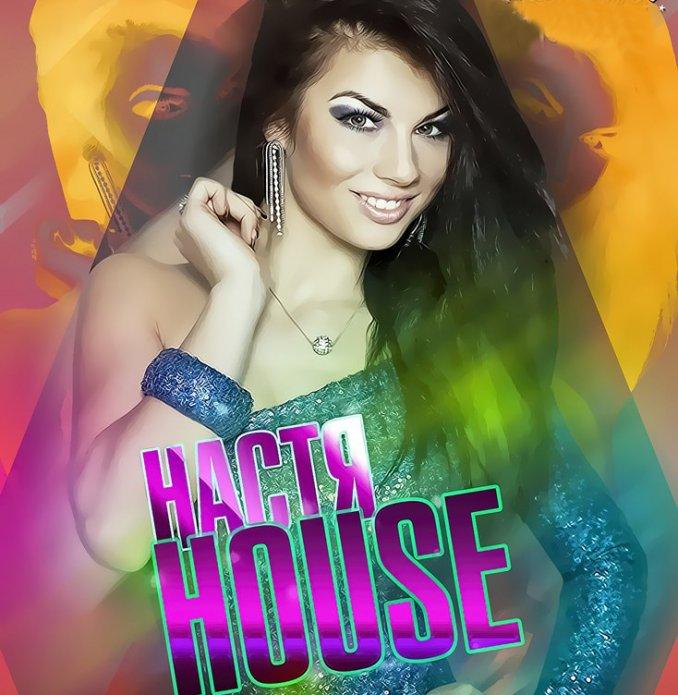 Nastya House