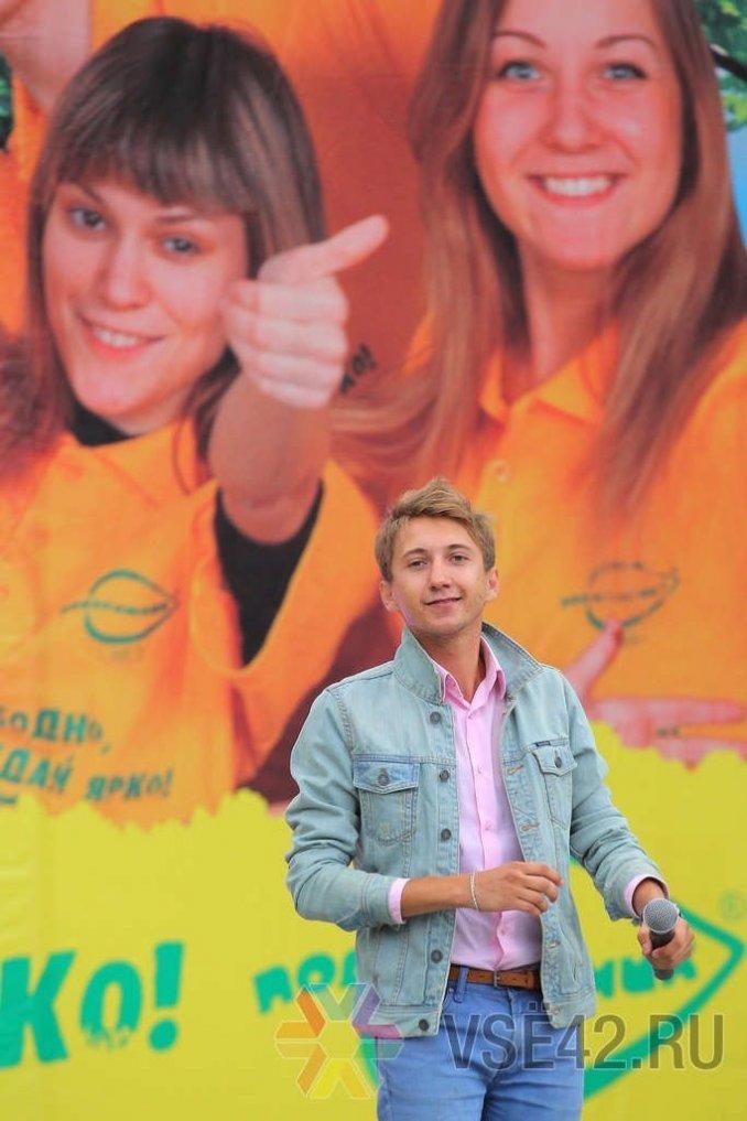 Павел Гамолко
