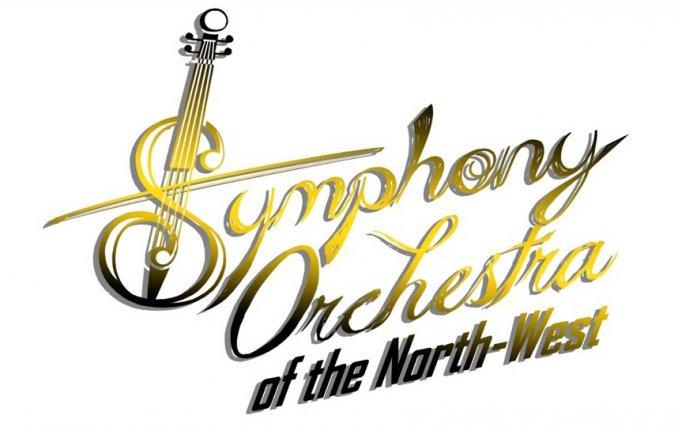 большой симфонический оркестр северо-запада