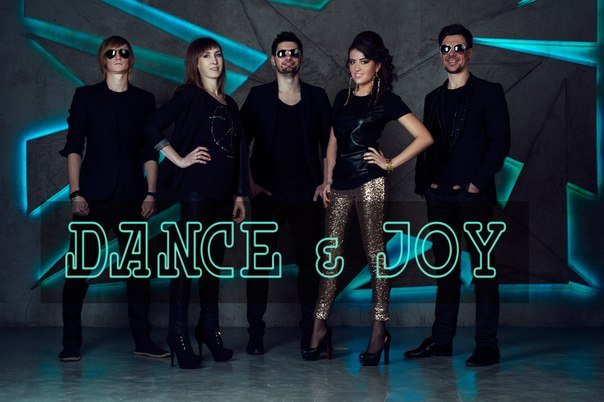 dance and joy