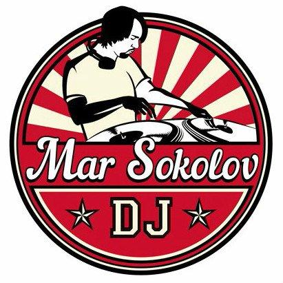 DJ MAR SOKOLOV - Профессиональный диджей со стажем более 15 лет.