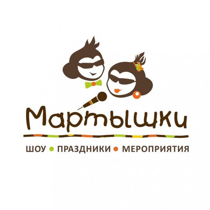 """ШОУ-Мастерская праздников """"Мартышки"""""""