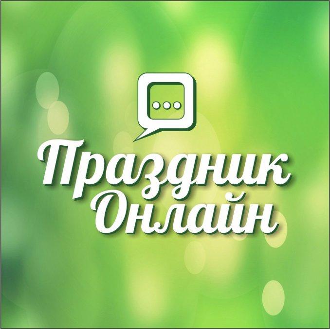 Трансляция фотографий по хэштегам (Вконтакте, Instagram) и sms-сообщений на большом экране телевизора