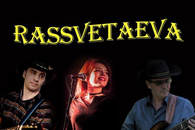 RasSVETAeva