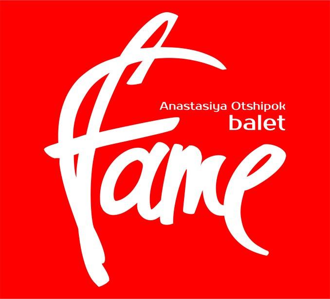 Эстрадный шоу балет Fame