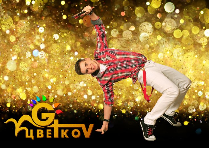 Show Танцующий художник Геннадий Цветков