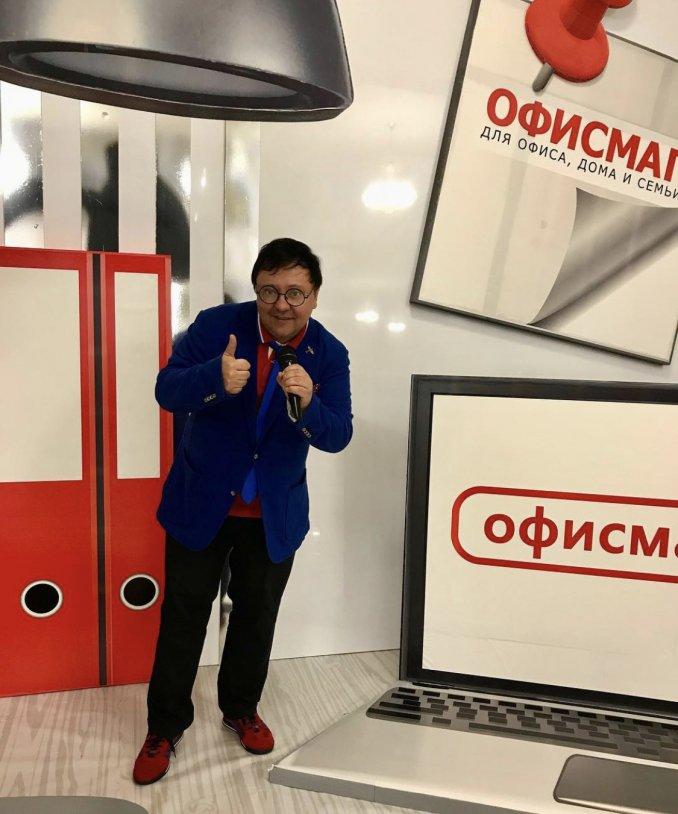 Вова Паганини - ведущий, smile generator