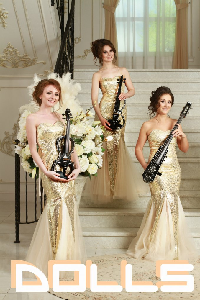 Violin Group DOLLS - скрипка на праздник, струнный состав и шоу-программа