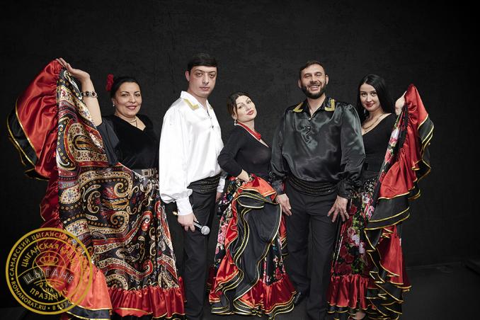 Цыганский ансамбль Романо Рат